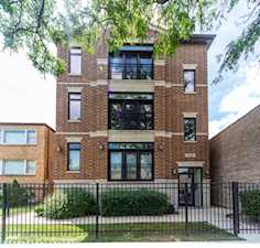 5741 W Lawrence Ave #2 Chicago, IL 60630
