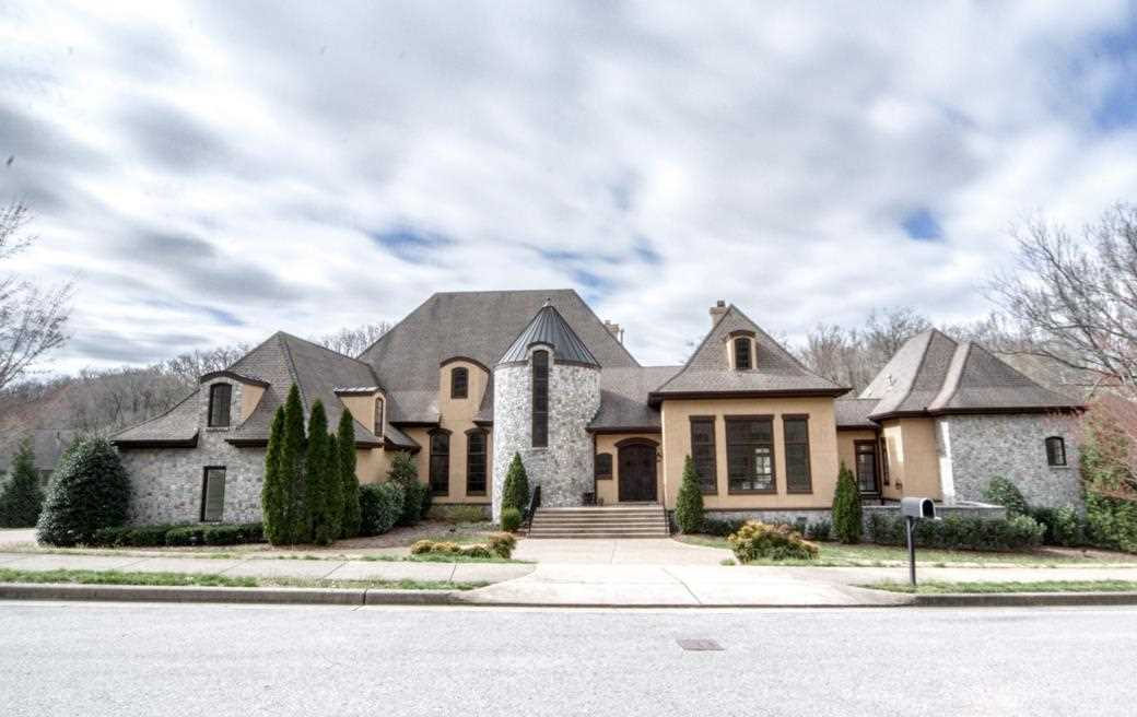 5453 Camelot Rd Brentwood, TN 37027 | MLS 2020659 Photo 1