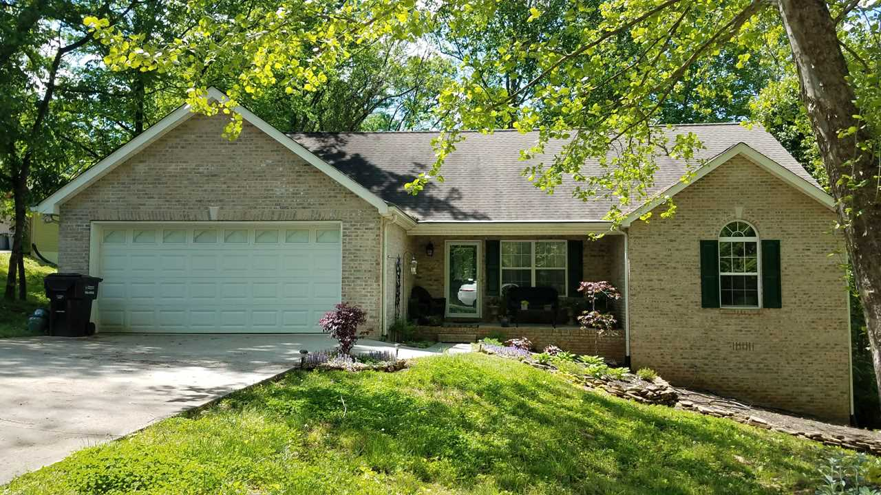 117 Way Station Tr Knoxville, TN 37934 | MLS 1078541 Photo 1