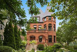 632 W Deming Place Chicago, IL 60614