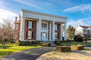 338 North College Street Harrodsburg, KY 40330