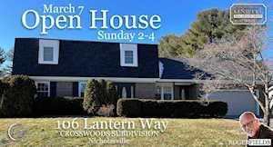 106 Lantern Way Nicholasville, KY 40356
