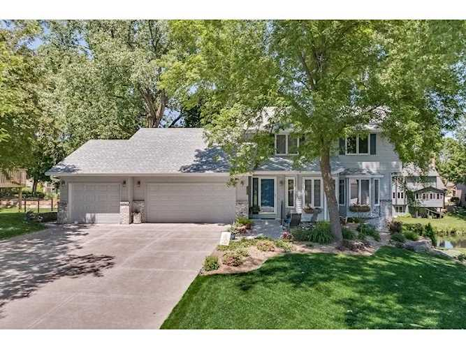 New brighton mls 4839290 2850 13th terrace nw zip - Kitchens by design new brighton mn ...